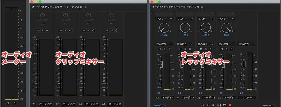 音声出力を確認するインターフェース