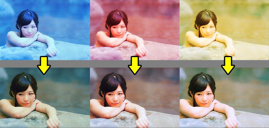 色補正前と色補正後の比較画像